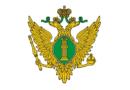 Свидетельство МИНЮСТА РФ