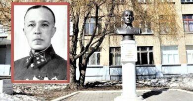Герой, потомок сибирских  казаков