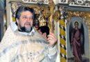 Казачий духовник, лауреат «Золотого фонда»