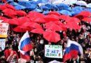 – Мы вместе! С нами «Крымская весна»!