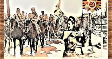 Берлин. День войны 1418-й. «Ура! Победа!..»