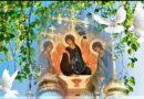 «Ты сердце открой. И окна распахни, ведь сегодня – Троица Святая!..»