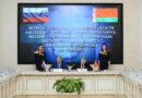 Воронеж готовится к очередному Форуму регионов Беларуси и России