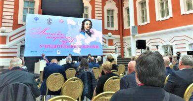 Кто вошёл в Ассамблею петровских музеев России?