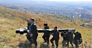 Поклонный крест как память о казаках-первопроходцах Сибири